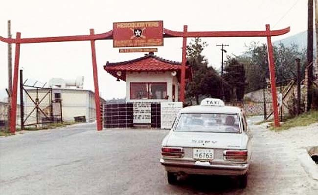Camp Stanley Main Gate 1973